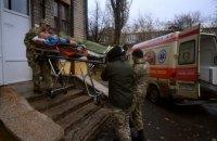С начала конфликта на Донбассе от мин пострадали более тысячи мирных жителей