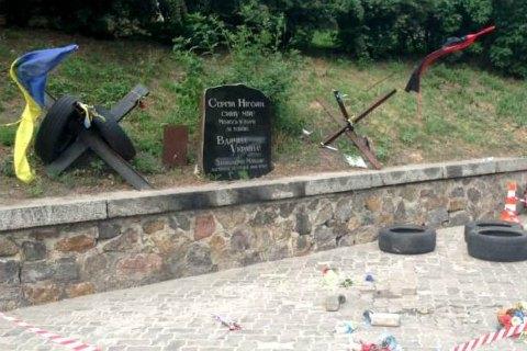 """""""Европейская солидарность"""" заявила, что восстановит разбитый памятник Нигояну"""