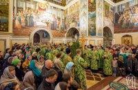 УПЦ МП устроила многотысячную молитву о прекращении эпидемии ковида