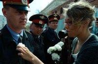 """Московская полиция задержала Навального и Собчак на """"гуляниях"""""""