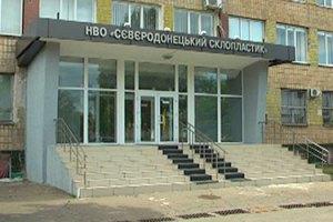 В Северодонецке ограбили завод на 34 млн грн