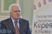 На переоснащение ЖКХ Украины нужен 1 трлн гривен, - экс-министр