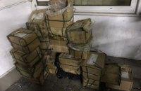 Украинец пытался незаконно ввезти из Чехии 4 тыс. ножниц