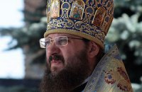 Со службы в Херсонесе митрополит УПЦ МП летел за $10 тыс