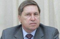 """У Путина пояснили, что Украина """"навара"""" в ТС не получит"""