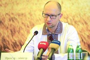 Экспорт украинской продукции в ЕС вырос на $1,3 млрд, в РФ - упал  $2,5 млрд