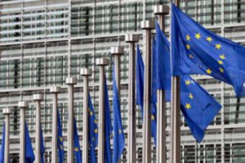 В Брюсселе эвакуировали здание Совета ЕС
