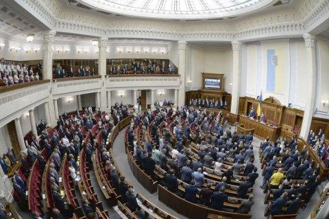 Закон об олигархах переголосуют на следующей пленарной неделе