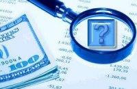 Две трети налогов в Украине собирают с крупных предприятий