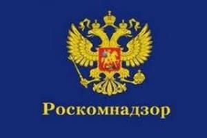 """Роскомнагляд виніс попередження """"Ленте.ру"""" через інтерв'ю з """"Правим сектором"""""""