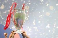 УЕФА обнародовал рабочую версию нового календаря плей-офф Лиги Чемпионов и Лиги Европы