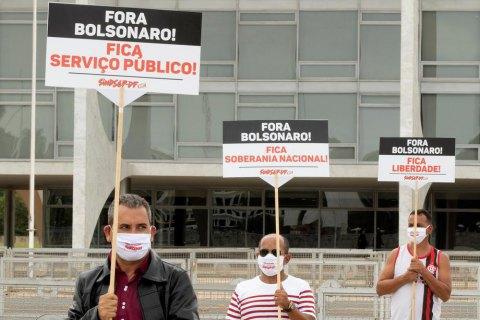 Бразилия вышла на третье место в мире по количеству инфицированных коронавирусом