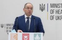 """Степанов назвав динаміку захворюваності на ковід """"достатньо оптимістичною"""""""