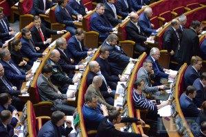 В Раде зарегистрировали проект об ускоренном предоставлении Украине статуса союзника США