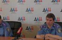 """МВС пояснило ситуацію з """"переходом"""" двох офіцерів міліції на бік ДНР"""