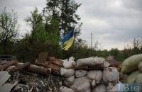 В районе Зайцево ранен украинский военный