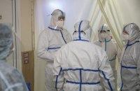 Усі лікарі Коломийської інфекційної лікарні захворіли на коронавірус