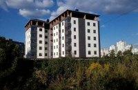 Апеляційний суд зобов'язав забудовника знести незаконну багатоповерхівку в Києві
