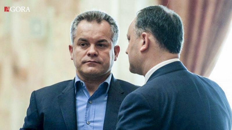 Володимир Плахотнюк і Ігор Додон (праворуч)