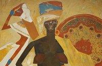 На украинском аукционе продали картину за 240 тысяч гривен