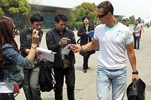 Шумахер - второй самый богатый спортсмен в истории
