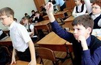 В столичных школах собирают досье на детей журналистов