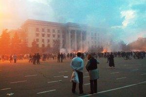 У пожежі в Одесі загинули 15 громадян Росії і 5 громадян Придністров'я, - Ройтбурд