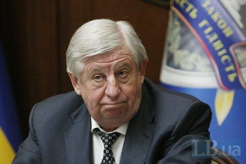 Шокін просить Раду зняти недоторканність з голови Апеляційного суду
