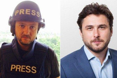 В Сирии ранены трое российских журналистов