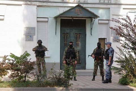 ГПУ порушила кримінальну справу за фактом заборони Меджлісу в Криму