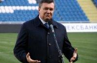 Янукович мечтает, чтобы его не замечали на стадионах