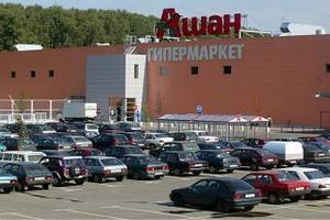 """Auchan продолжит работу в Крыму как """"Auchan Россия"""""""
