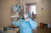 Коронавірусом в Україні захворіли ще 5833 людини