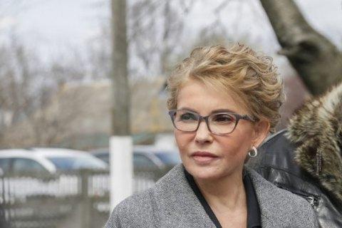 """Тимошенко: """"Батьківщина"""" відкриває гарячу лінію для випадків захоплення земель"""