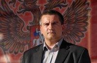 Аксьонов відмовився від поста глави окупаційного уряду Криму