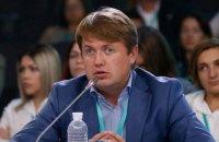 Зеленский уволил Геруса с должности своего представителя в Кабинете министров