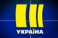 Ахметов інвестував більше $300 млн у свою медіагрупу, – Forbes