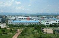 Кореи согласовали дату открытия индустриального парка Кэсон