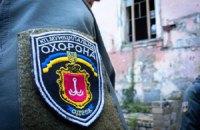 Мэр Одессы поручил взять Дом Руссова под круглосуточную охрану