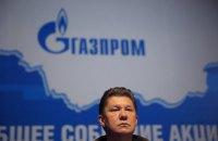 """""""Газпром"""" направив """"Нафтогазу"""" повідомлення про початок розірвання контрактів"""