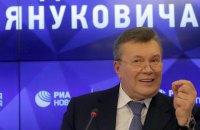 """Янукович заявил, что готов """"переговорить"""" с Путиным об обмене пленными"""