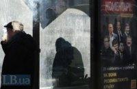 Олигархи: амнистия или расстрел?