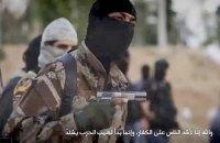 Міжнародна коаліція ліквідувала другу людину в ІДІЛ
