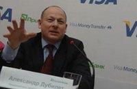 Дубилет подал иск к Приватбанку о защите деловой репутации