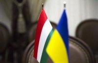Україна й Угорщина домовилися про консультації з приводу закону про освіту