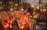 По делу Майдана обнародовали новое видео расстрелов на Институтской