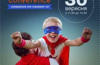 Первая конференция для настоящих отцов Dad's Сonference пройдет в Киеве
