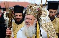 Варфоломей привел примеры московского самоуправства Киевской митрополией, начиная с XV века