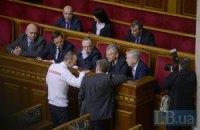 """Из повестки дня Рады на 19 ноября исчезли два """"евроинтеграционных"""" закона"""