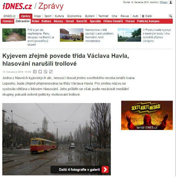 Провідні чеські ЗМІ вийшли з повідомленням про перейменування бульвару Лепсе в Гавела